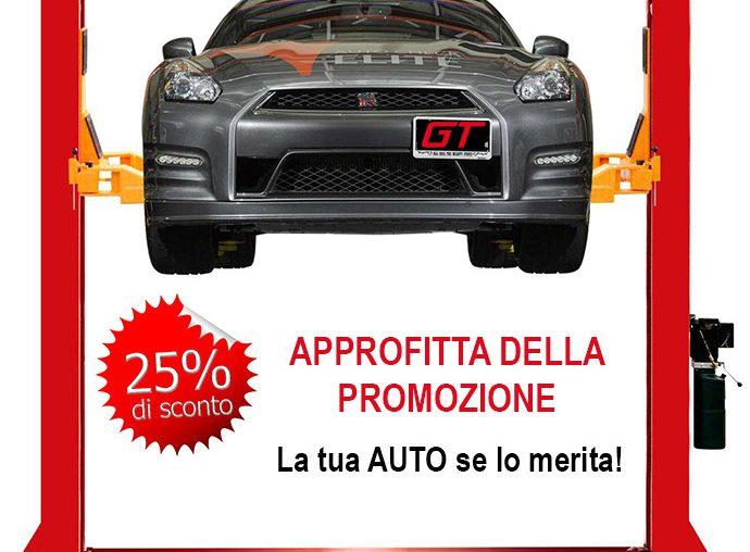Promozione Sconto 25% sul tagliando della tua auto